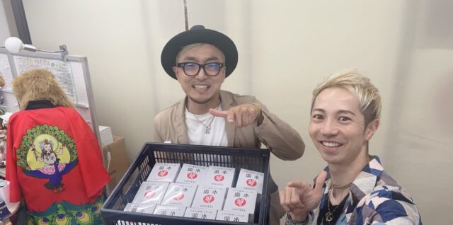 新商品『水龍』の発売です(^o^)/