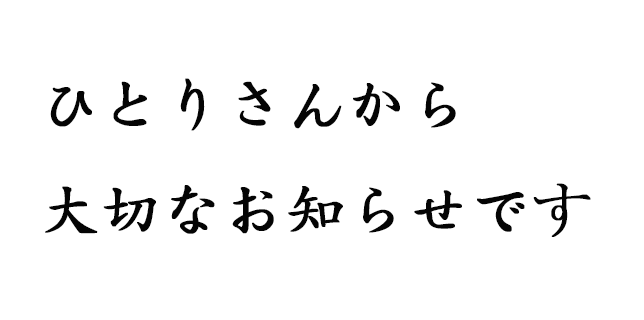 20160515
